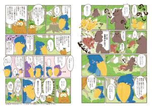 hasibiroko_p2-3